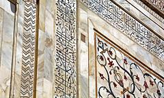 Taj Mahal 147 (David OMalley) Tags: world india heritage river site tomb taj mahal agra unesco mausoleum shah pradesh uttar jahan mughal mumtaz yamuna
