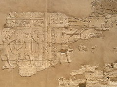 Egyptian history on wall