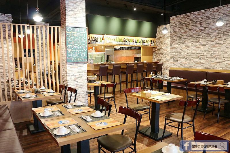 大咬和食商社六張犁通化日本料理143