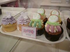 Jellyfish Cupcakes (edamame note) Tags: japan shop movie japanese cupcakes jellyfish dress princess shaped cream campaign designed kurara kuragehime