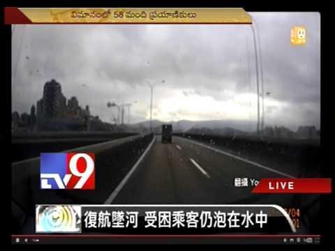 TransAsia aeroplane crash lands in river in Taiwan - Tv9