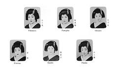 Kyo Odori 1987 013 (cdowney086) Tags: kyoodori miyagawacho wakayagi 1980s    geiko geisha   fukumaru  fumigiku  chizuru  kiminao  kanako  fukuha