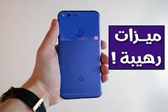 3     Google  Pixel XL   Apple |    ! (www.3faf.com) Tags: 10 11 15 20 4 5 6 8 9