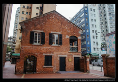 DSC09262 (YKevin1979) Tags: hongkong  yaumatei yaumateiwholesalefruitmarket   sony ilce7m2 a7ii a7m2 minolta rokkor manualfocus  md wrokkor 28mm f2 brick