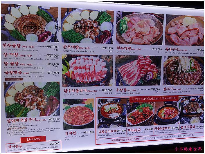 明洞一番地(一號店)烤腸 (3).JPG