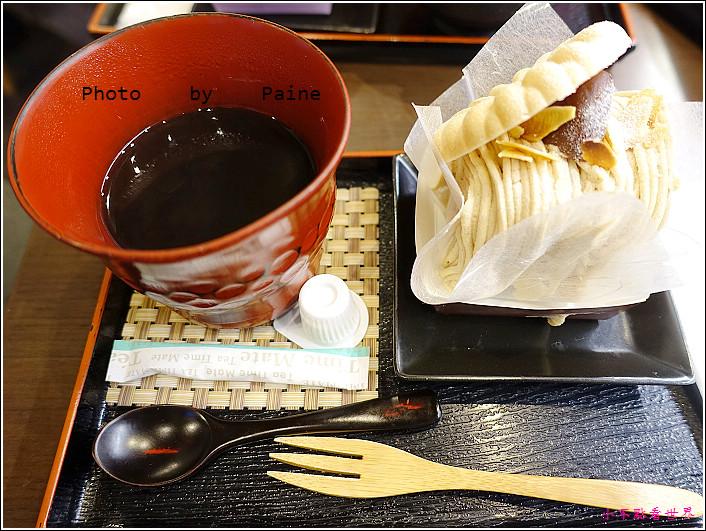 京都 中谷甜點 (11).JPG