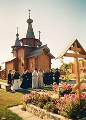 108. Архиереи на Всехсвятском скиту 2005 г