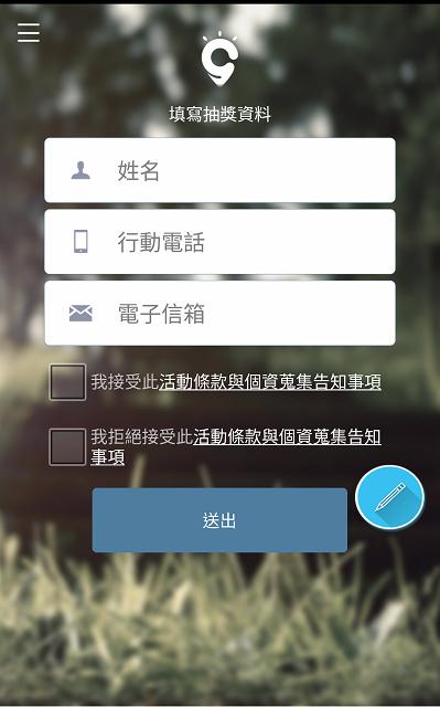 Screenshot_2015-03-02-18-15-09.jpg
