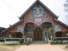 Vat Luang Khone
