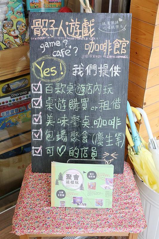 骰子人遊戲咖啡館南勢角捷運桌遊004