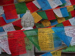 Prayer Flags (tanxiaolian91) Tags: china architecture religious buddhism shangrila monastery yunnan