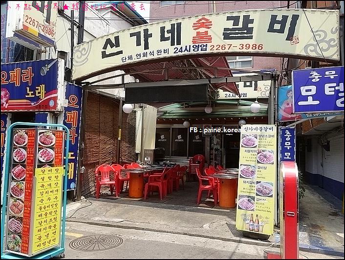 申家木碳烤排骨 韓式套餐 (1).JPG
