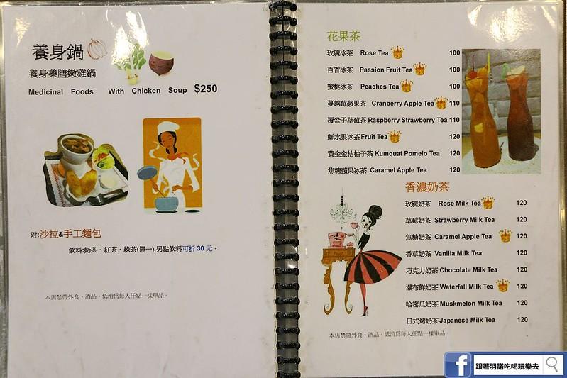 咖啡物語士林夜市簡餐美食09