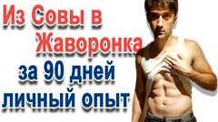 90      6  (StasFalkovich) Tags:     mlm             me