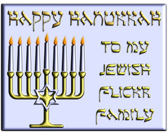 Happy Hanukkah Flickr Family 2014 (Ralph J. Ross (falling apart)) Tags: festivaloflights serif hanukkah jewishholidays happyhanukkah manorah serifdrawplusx2