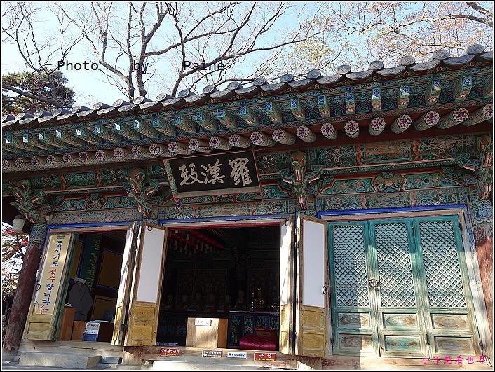 慶州佛國寺 (45).JPG