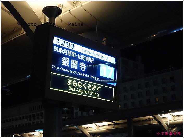 京都交通 (27).JPG