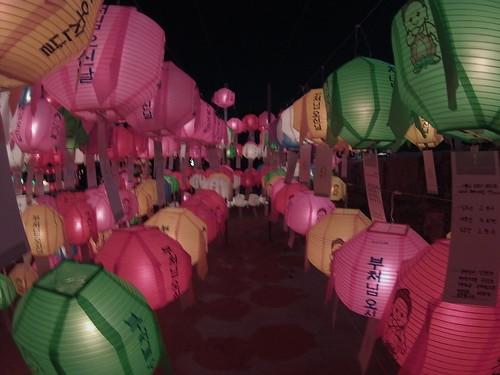 Anniversaire de Bouddha, Séoul, Corée du Sud