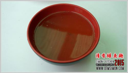 清香鱔魚麵201505.jpg