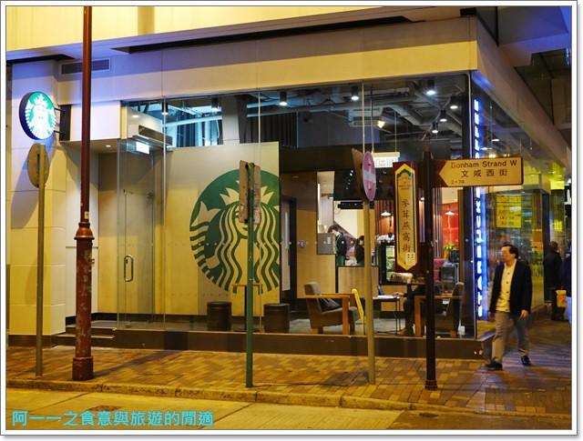 香港旅遊住宿飯店宜必思ibis中上環酒店機場快線image013