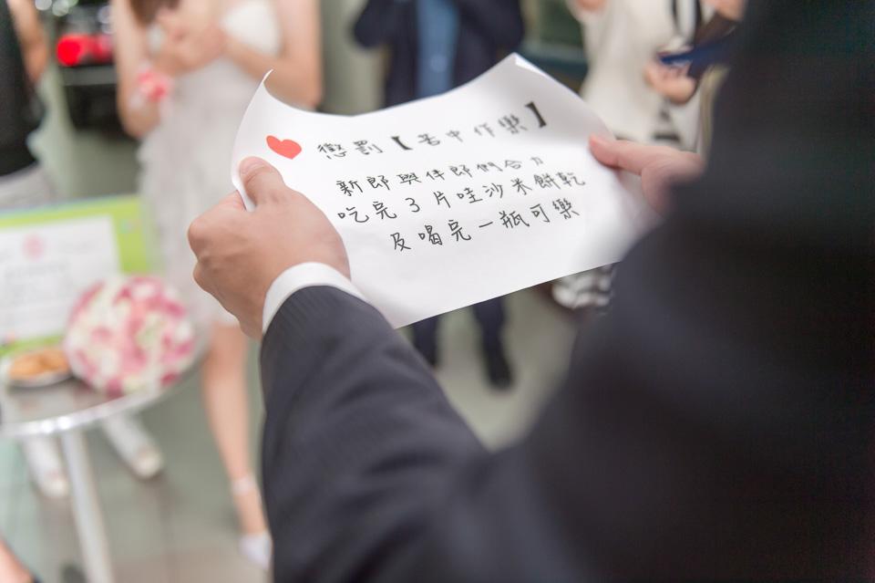台南婚攝 情定婚宴城堡永康館 婚禮紀錄 C & V 051