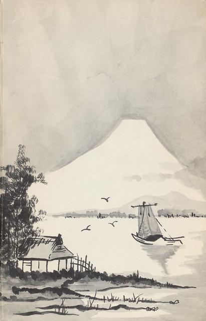 MODERN HAIKU vol.21 #1