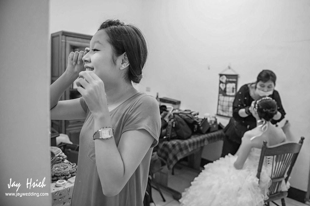 婚攝,台南,台南大飯店,蕾絲,蕾絲洋房,婚禮紀錄,婚攝阿杰,A-JAY,婚攝A-Jay,教堂,聖彌格,婚攝台南-012