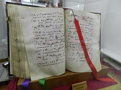 Libros religiosos Antiguos Museo Palacio Pedro I Astudillo Palencia 01 (Rafael Gomez - http://micamara.es) Tags: pedro antiguos museo libros palacio palencia religiosos astudillo i