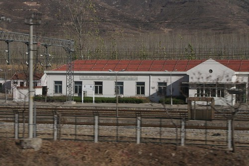 Qingnancun railway station, on the 'old' Shanghai-Beijing railway