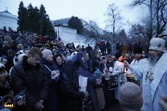 36. Праздник Богоявления в Святогорской Лавре