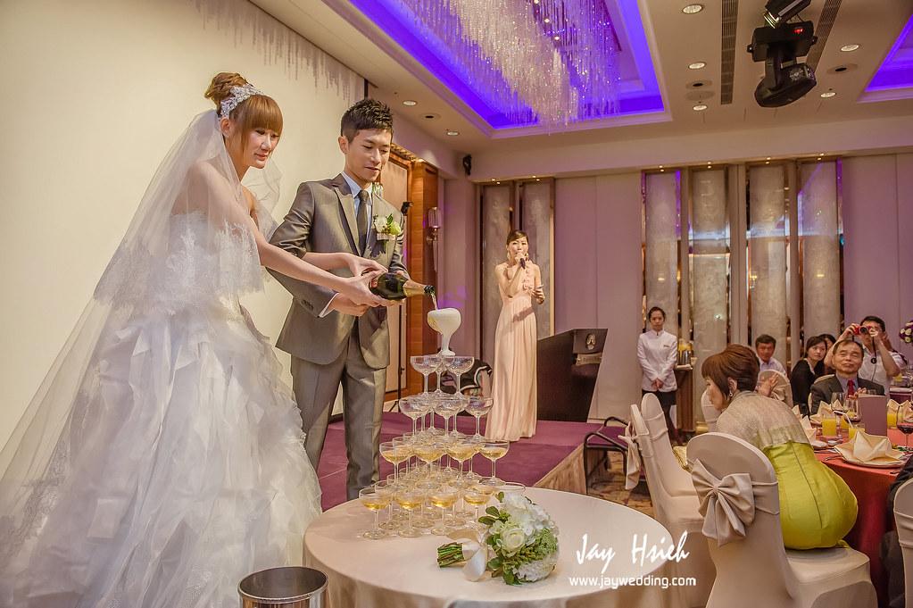 婚攝,台北,大倉久和,歸寧,婚禮紀錄,婚攝阿杰,A-JAY,婚攝A-Jay,幸福Erica,Pronovias,婚攝大倉久-073
