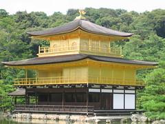 Kinkaku-ji Kyoto