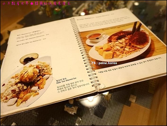 弘大 下面咖啡 提拉米蘇 (3).JPG