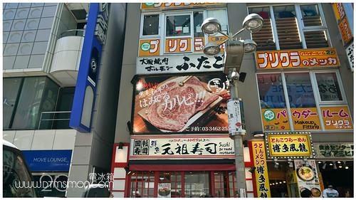 大阪燒肉01.jpg