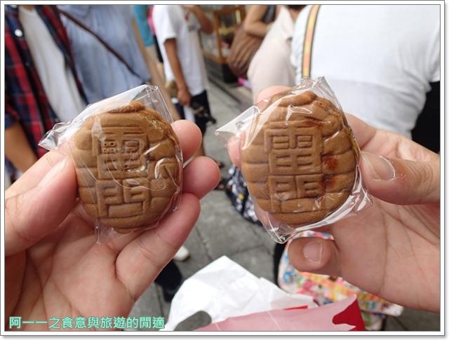 日本東京美食淺草人形燒雷門飛松海鮮丼image008