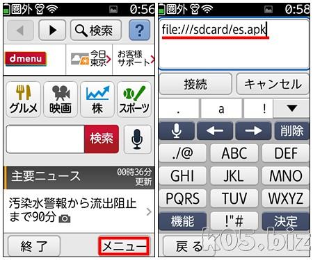 f-12d app 01