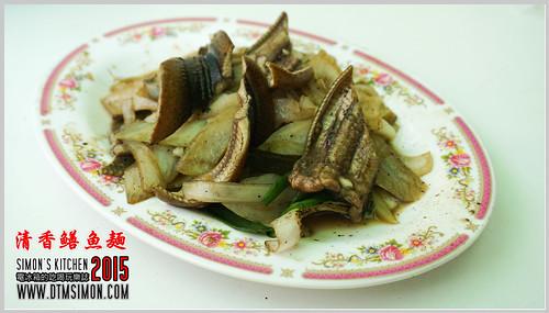 清香鱔魚麵201517.jpg