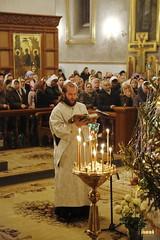 14. Праздник Богоявления в Святогорской Лавре