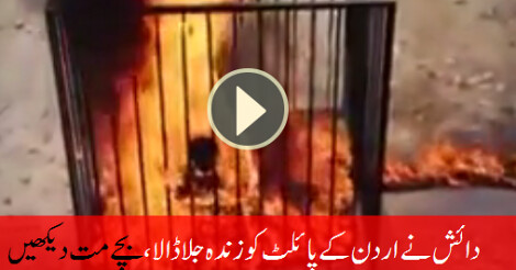 ISIS burnt alive JORDANIAN PILOT