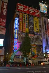 2014112  akihabara akiba (PhotoAkiba) Tags: japan tokyo   akihabara nightview akiba  electrictown      2014 1