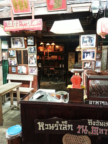 Kaohong Market - Suphanburi