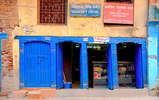 काठमान्डु Kathmandu store