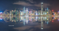 _3 (brook1979) Tags: reflection hongkong