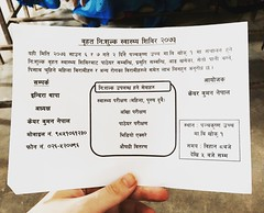 Health Camp Flyer (The Advocacy Project) Tags: nepal flyer altruism health volunteer information healthcare nepali womenshealth fistula uterineprolapse obstetricfistula affordablehealthcare