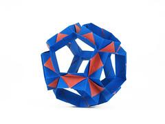 Kusudama (Vladimir Phrolov) Tags: paper origami modular paperfolding modularorigami kusudama