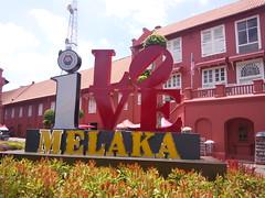 Malacca, Malaysia (31) (Sasha India) Tags: malacca melaka