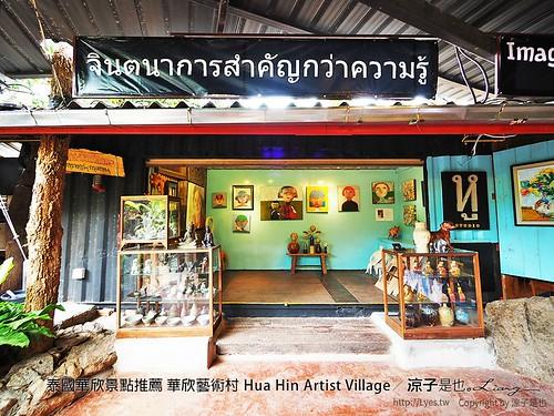 泰國華欣景點推薦 華欣藝術村 Hua Hin Artist Village 82
