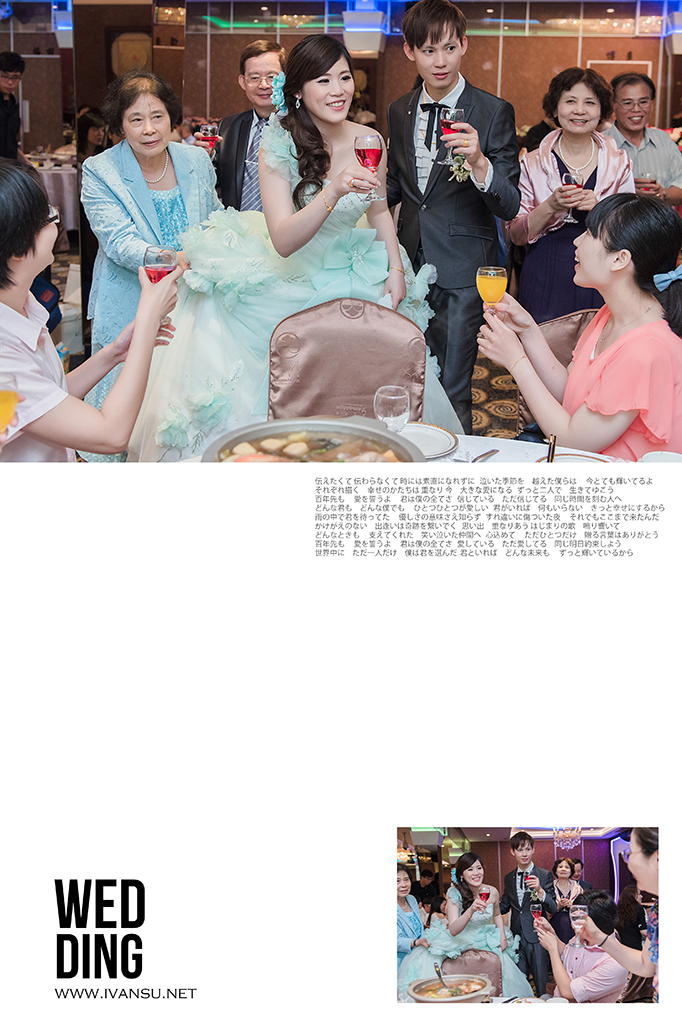 29653478101 4b4378d77e o - [婚攝] 婚禮攝影@大和屋 律宏 & 蕙如