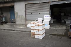IMG_9626 (Dimitri SoyFeliz) Tags: japan shinjukuku shinjuku tokyo canon eosm eos 22mm 22mmf2 minimal minimalism minimalist newtopographics desolate outdoors hiragana