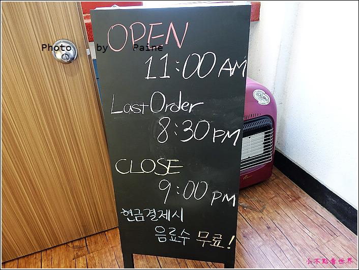 淑大砂鍋義大利麵 (2).JPG